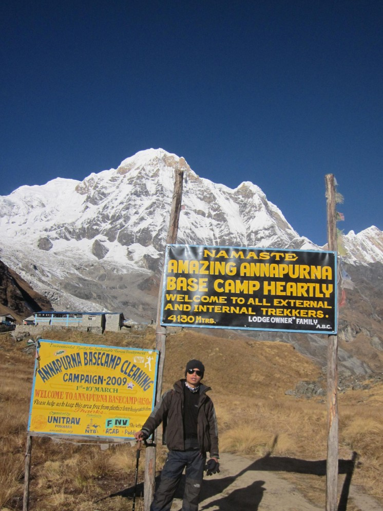 annapurna base camp entry point
