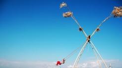 Linge Ping Bamboo Swing
