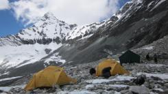 Camping at Amphu Laptsa Pass
