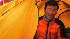 Pemba Sherpa of Nepal Vision Treks