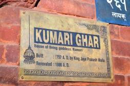 Kumari Ghar, Hanumandhoka