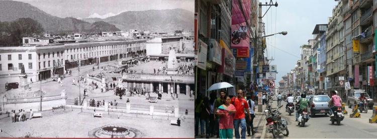 Bishal Bazar, Kathmandu