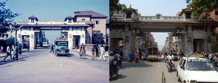 New Road, Kathmandu